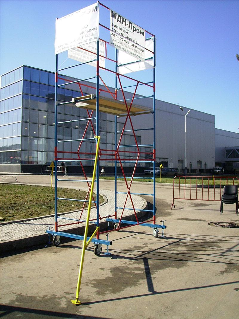 аренда лестниц в москве и московской области